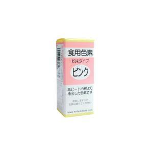 粉末食用色素(ピンク)*2g|ootuki