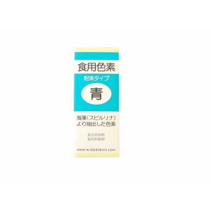 粉末食用色素(青)*2G|ootuki