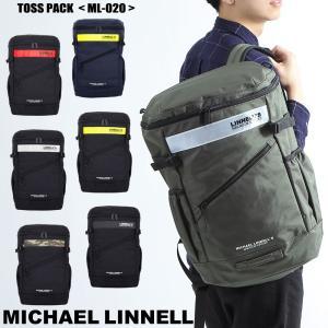 3a8e9e4c8a イギリス郵政公社のメッセンジャーバッグで有名な、 「MICHAEL LINNELL」から丈夫