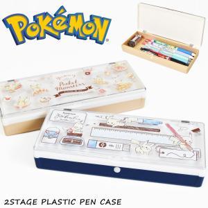 大人気ポケットモンスターのプラスチックペンケースが登場! パンや文房具を使って遊びまわるピカチュウが...