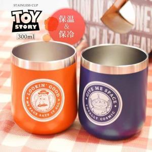 トイストーリー toystory コップ タンブラー 保温コップ 保冷 温度 ステンレス マグカップ プレゼント 引っ越し祝い お祝い 会社 キャラ ディズニー opabinia