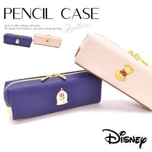 筆箱 ペンケース ポーチ お洒落 かわいい ディズニー たっぷり 大容量 ポケット ペンポーチ 小学...