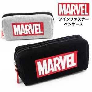 ペンケース マーベル MARVEL 筆箱 おしゃれ ポーチ ブランド 大容量 ツインファスナー 刺繍...