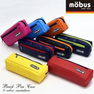 ブランド「mobus」からシンプルで使いやすいサイズの、 マルチペンケースの登場です!  ペンケース...