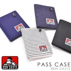BEN DAVIS ベンデイビス カードケース 多機能 多収納 大容量 メンズ レディース 人気 お洒落 機能的 デイリー シンプル かっこいい ゴリラ  パスケース opabinia