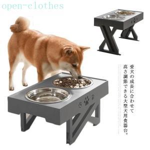 ずっと使える ペット食器台 フードボウル スタンド テーブル 中 大型犬用 ステンレスボウル2個つき ウォーターボウル 餌入れ フードスタンド 犬 open-clothes