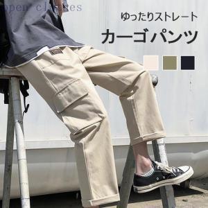 カーゴパンツ メンズ ワイドパンツ 9分丈 ワークパンツ ゆったり クロップドパンツ ポケットデザイ...
