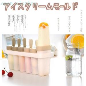 アイスクリーム シリコンモールド型抜き アイスキャンデーメーカー アイスクリームモールド アイス自家製 ホームビッグ用シリコーン 食品グレード キッチン open-clothes
