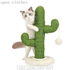 猫タワー 猫用 爪とぎサボテン型 ネコポール 麻縄 手巻き 可愛い つめとぎ 猫の木 多頭飼い 組立簡単 子猫から open-clothes