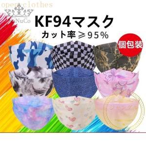 マスク KF94 不織布マスク カラー 猫柄 韓国 立体 PM2.5 花柄 柄マスク 個包装 大人 ワイヤー 30枚 個包装 口紅付きにくい 4層構造 母の日ギフト ウイルス open-clothes