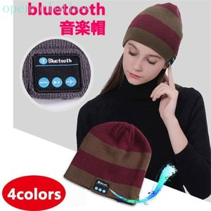 bluetooth ワイヤレス イヤホン bluetooth 帽子 イヤホン内蔵 ワイヤレス音楽帽 マイク付き ハンズフリー通話 スポーツ|open-clothes