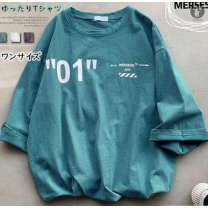 tシャツ レディース 一部 オシャレ tシャツ 半袖 トップス 白 スポーツ 夏 ファッション 代引不可 open-clothes