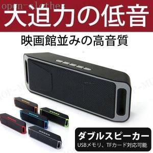 ブルートゥーススピーカー 高品質 Bluetooth スピーカー ポータブル 車 ブルートゥース ワイヤレス iPhone パソコン スマホ 高音質 重低音|open-clothes