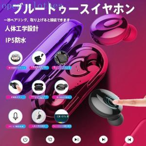 ワイヤレスイヤホン ブルートゥースイヤホン bluetooth5.0 カナル型 両耳 左右分離型 残量表示 防水 ノイズキャンセリング スポーツ iPhone android Siri対応|open-clothes