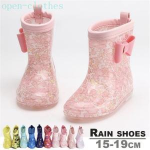 レインシューズ 長靴 レインブーツ 子供用 雨靴 雨具 靴 くつ リボン おしゃれ 可愛い かわいい キッズ こども 子ども 女の子 男の子 女児 男 bb-012|open-clothes