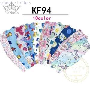 韓国KF94マスク 柄マスク 不織布 使い捨て 柳葉型 子供用 大人用 4層構造 ギフト 立体 口紅付きにくい 感染対策 口元空間 プレゼント 柄 母の日 個性的 50枚 open-clothes