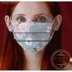 マスク 50枚 大人用 使い捨てマスク 和風柄 桜 花柄 柄マスク 不織布マスク ウイルス対策 3層構造 可愛いマスク おしゃれ 柄 母の日 ギフトマスク プレゼント open-clothes