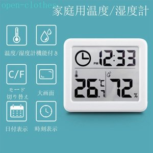 温度計 置き時計 温度/湿度計機能付き薄型 軽量 大画面 プレゼント 家庭用温度計 室内 熱中症対策 卓上 人気|open-clothes