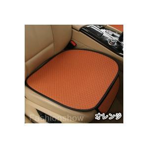 メッシュ シート クッション 座布団 運転席 前席 助手席 軽自動車 普通車 4色選択可能 ブラック ベージュコーヒーオレンジ|open-clothes