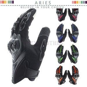 手袋グローブバイクグローブオートバイ保護グローブ防風防寒保温防寒用品冬用グローブスキーXDX1-AL220|open-clothes