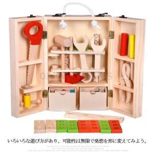 大工さん工具セット木のおもちゃ幼児木製ツールボックスキッズ組み立て知育おもちゃ3歳から知育玩具子どもに人気収納できる|open-clothes