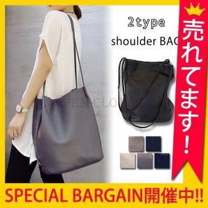ショルダーバッグショルダーバックかばん鞄レディーストートバッグオススメa4サイズA4メッシュ^ka-114^|open-clothes
