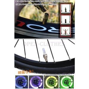 自転車タイヤバルブキャップLEDライトRGB1個動くと光る綺麗な光自転車LEDライトのみ1
