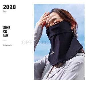 UVカットフェイスカバーフェイスマスク紫外線UPF50+日焼け防止夏用マスクメンズレディースランニングアウトドアウォーキング首UVマスクおしゃれ|open-clothes