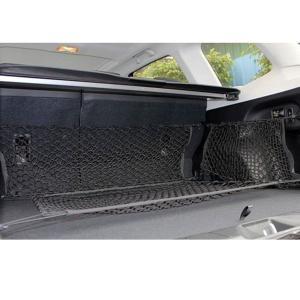 車用トランクネットラゲッジネットカーゴネット荷物固定カー用品メッシュネット車載用網収納荷崩れ防止|open-clothes