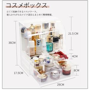 コスメボックス大容量メイクボックスコスメ収納コスメワゴンコスメセット収納アクリルケース|open-clothes