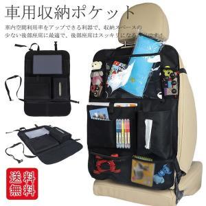 車用収納ポケットシートバックポケットキックガード多機能カー後部座席収納取り付け簡単大容量防水防汚耐久性|open-clothes
