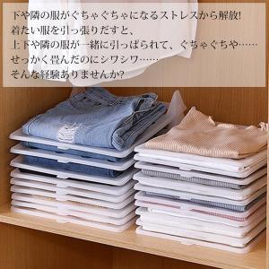 洋服たたみボード衣類収納シャツ収納服のフォルダ積み重ね省スペース整理棚新生活応援5枚セット open-clothes