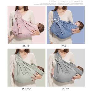 抱っこひもスリングベビーキャリア抱っこ紐新生児横抱き授乳|open-clothes