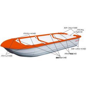 HOPE BOAT(ホープボート)  PP-130PX4 3.60m組立てボート(分割ボート) 2馬力対応 5人乗り