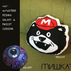 ミシカ MISHKA クッション KEEPWATCH キープウォッチ ギャラクシー クマ 熊 スコット キャラクター HIPHOP B系 プリント|openside