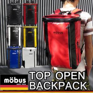 リュック スクエア レディース メンズ mobus モーブス スクエア型 リュック 大容量 でかリュック デカリュック デカ リュック|openside