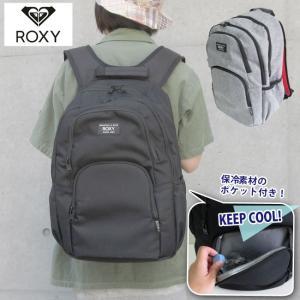 95dca97b68 ROXY ロキシー リュック 保冷ポケット リュックサック デイパック バックパック ネオン ...