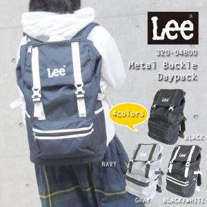 Lee リー リュック 大きめ スクエアリュック 黒 サイドポケット サイドファスナー 背面ポケット 通勤 通学 メタル バックル 大容量