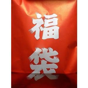 2020年オープンウォーター バスルアー1万1千円福袋 (予約品)