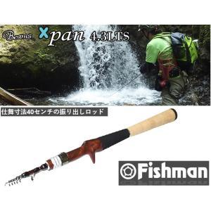 Fishman フィッシュマン ビームス エクスパン 4.3LTS (Xpan)|openwater