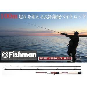 Fishman フィッシュマン ブリスト ベンダバール 8.9M (VENDAVAL)|openwater