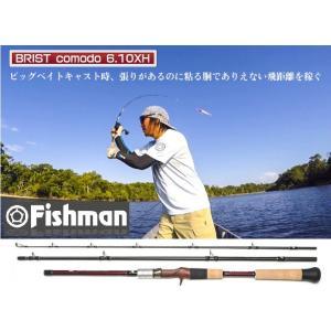 Fishman フィッシュマン ブリスト コモド 6.10XH (comodo)|openwater