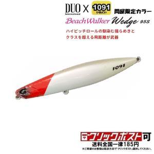 DUO デュオ ビーチウォーカー ウェッジ 95S 問屋限定1091カラー (クリックポスト可)|openwater