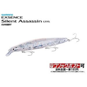 シマノ エクスセンス サイレントアサシン 129S シンキング フラッシュブースト (クリックポスト...