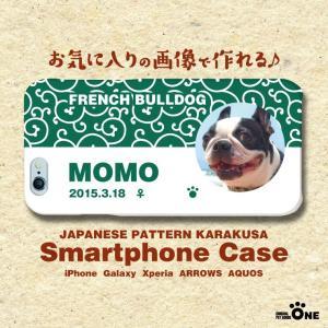 自分で撮ったお気に入りの写真で作れます(^.^) 日本犬の柴犬、秋田犬、甲斐犬、紀州犬、四国犬、北海...