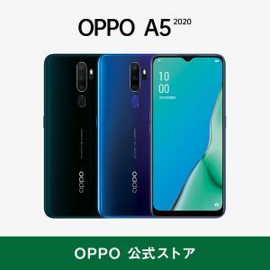 OPPO A5 2020 SIMフリー版 日本正規品 メーカー保証 オッポ オッポA5 スマートフォ...