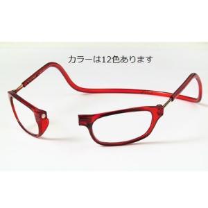 老眼鏡 シニアグラス おしゃれ老眼鏡 リーディンググラス クリックリーダー clic-readers