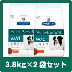 ヒルズ 犬用 w/d  3.8kg×2袋セット 療法食 wd (並行輸入品) ※ジッパー付きパッケージ