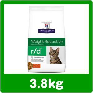 ヒルズ 猫用 r/d 3.8kg 療法食 キャットフード rd (並行輸入品) ※ジッパー付きパッケージ