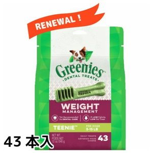 グリニーズ ティーニーウェイトマネージメント(約43本入)1袋 greenies (並行輸入品)犬 ...